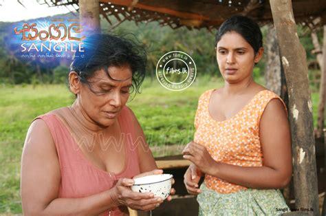 film sri lankan sangili sinhala cinema database