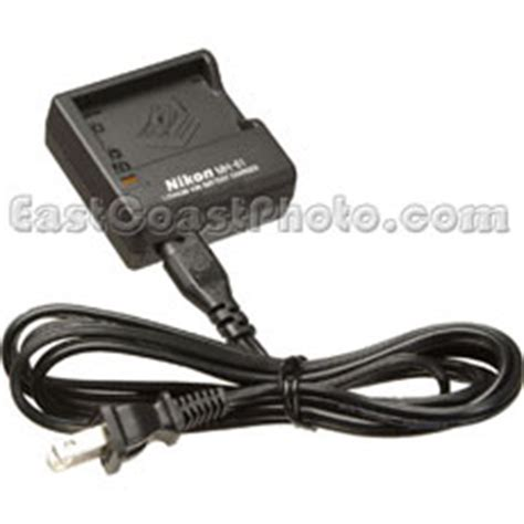nikon mh 61 battery charger object moved