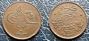 ottoman coins ottoman coins in the attic norfolk in world war one