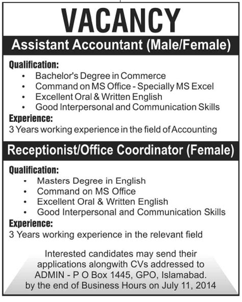 receptionist find or advertise jobs for free in toronto assistant accountant receptionist jobs in islamabad 2014
