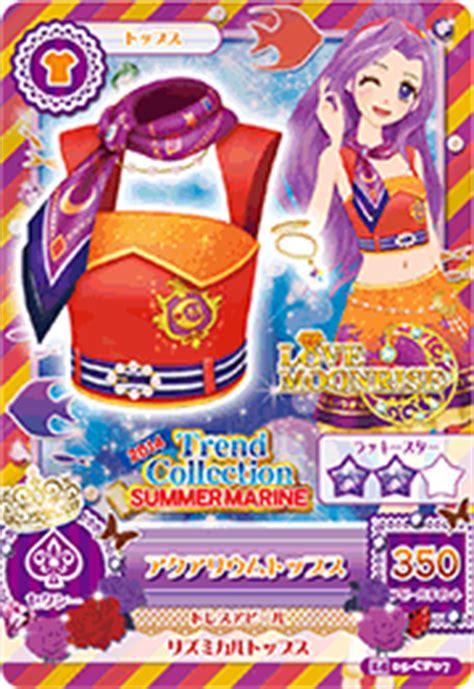 Aikatsu Cp Acc Season 2 Versi 4 Summer Day Moon Ribbon mizuki tsabita catharie
