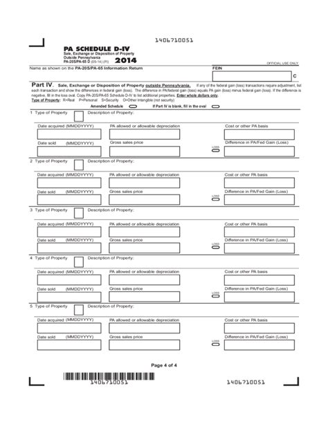 section 1231 loss rental property pa 20s pa 65 d 2014 sale exchange or disposition of