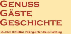 peking enten haus hamburg original peking enten haus hamburg das restaurant f 252 r