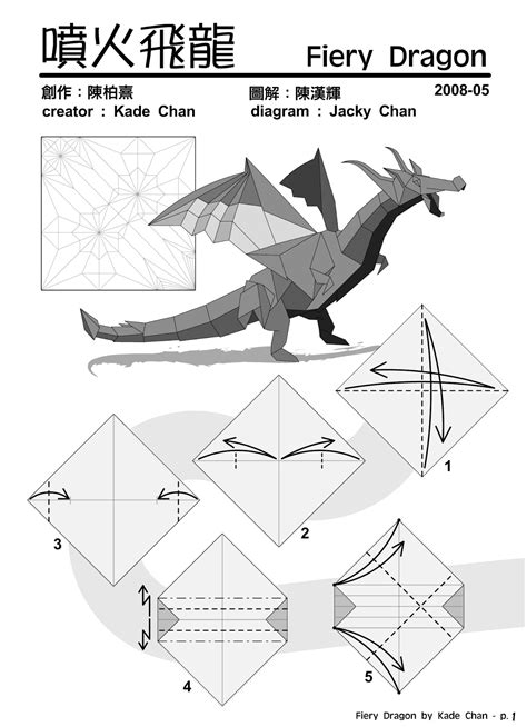 cara membuat origami naga 3d ahmadzaenal148 blog s cara membuat origami naga 3d