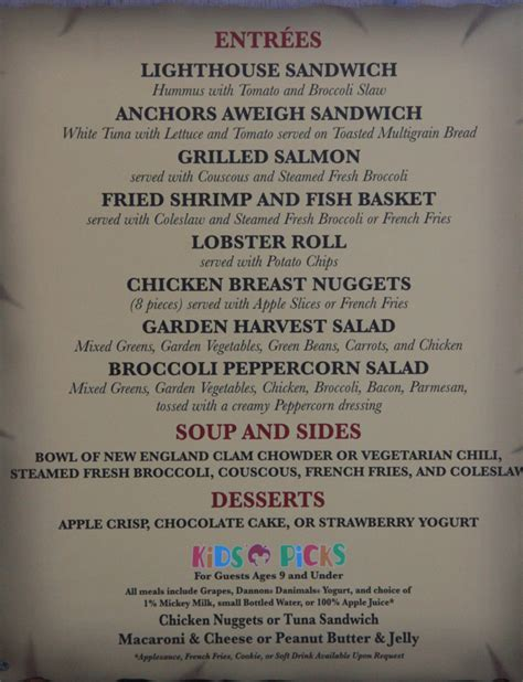 columbia harbor house menu new menu items at columbia harbour house higher prices magic kingdom wide easywdw