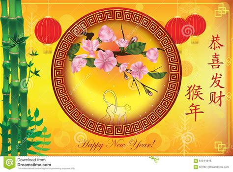 new year 2016 greeting cards singapore new year greeting card stock illustration