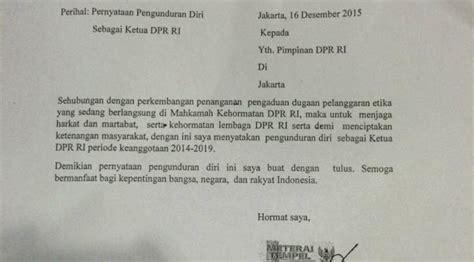 setya novanto mundur dari jabatan ketua dpr ini isi surat