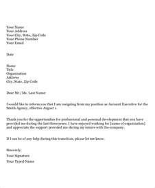 Resignation Letter Format Partnership Firm Appreciative Resignation Letter 7 Free Word Pdf Documents Free Premium Templates