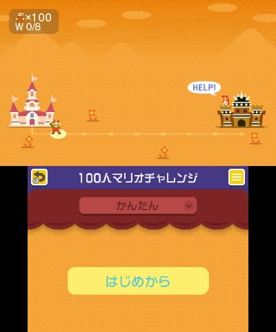 Bros Code 016 n direct mario maker for nintendo 3ds announced out december 2016 perfectly nintendo