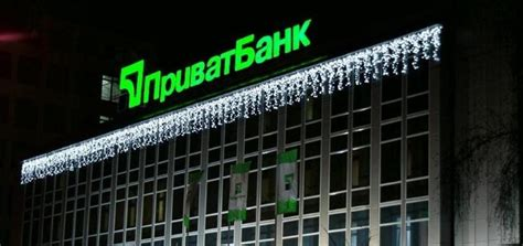 as privat bank privatbank is nationalized dubilet was resigned root nation
