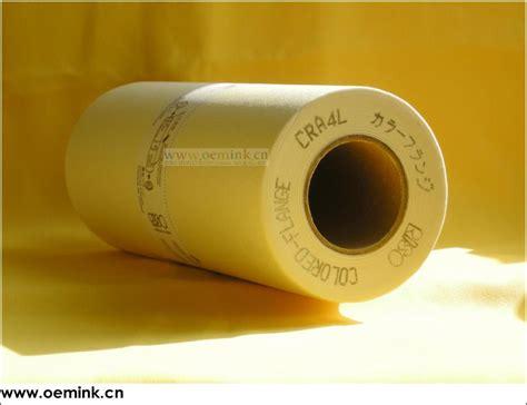 riso master duplicator paper thermal master box   ra