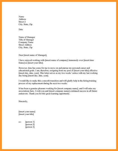 cover letter sample career change heartfelt resignation letter sample bio letter format
