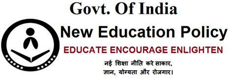 themes of new education policy 2015 govt of india seeks inputs for new national education