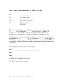best photos of edd appeal letter sle commendation