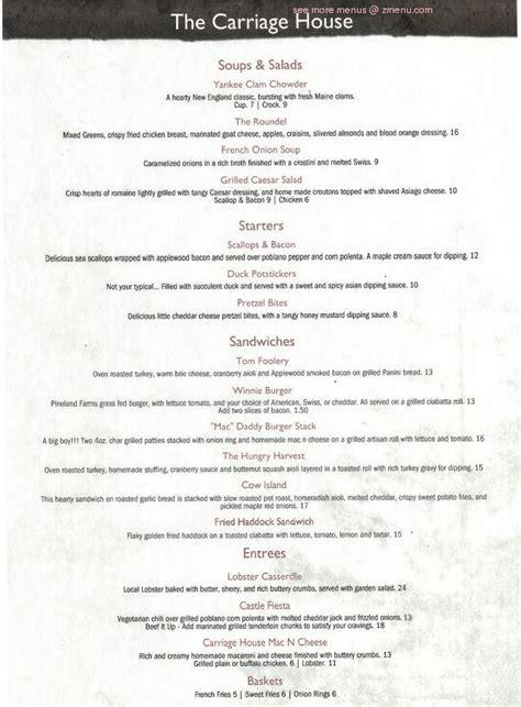 menu  carriage house restaurant restaurant