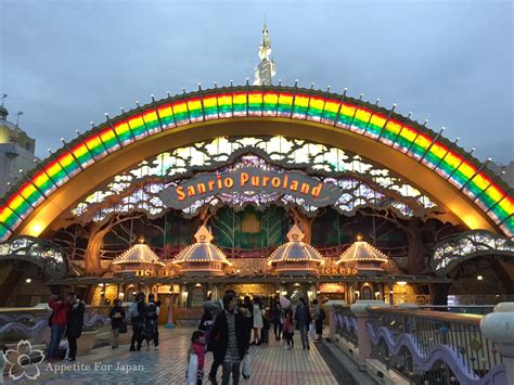 theme park tokyo sanrio puroland a theme park for hello kitty and friends