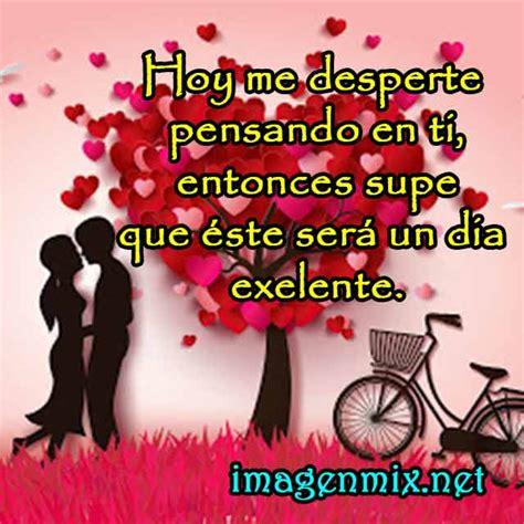 imagenes romanticas buen dia buenos d 237 as todo im 193 genes postales amor y frases buenos d 205 as