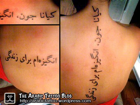 angelina jolie iranian tattoo tatuaggi scritte gli stili migliori per chi ama tatuarsi