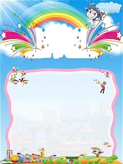 frame design card art background kindergarten border