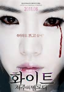 film hantu korea white added new posters for the upcoming korean movie quot white