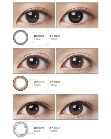 define contact comfort 32 best images about acuvue define 1 day circle contacts