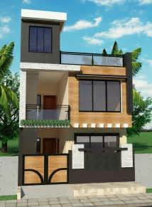 Small Home Front Elevation Small House Front Elevation Modern House Elevation