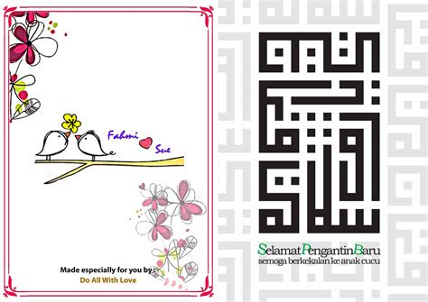 design kad kahwin design kad kahwin sendiri related keywords design kad