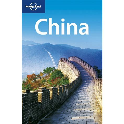 lonely planet recommended china books borrowed culture