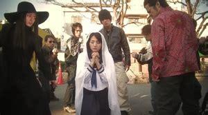 film love exposure love exposure japan 2008 review asianmovieweb