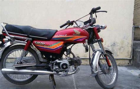 honda cd 70 for sale used honda cd 70 2012 bike for sale in gujrat 158293