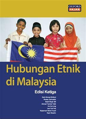 format buku kerja hubungan etnik hubungan etnik 3e ebook oxford fajar resources for