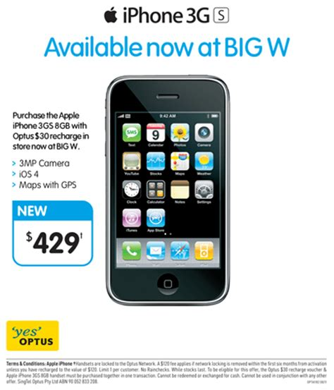 iphone gs  avaliable  dicksmiths big    mart mac prices australia