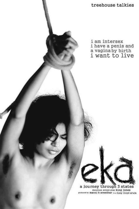 intersex identity on screen: eka: first indian film about