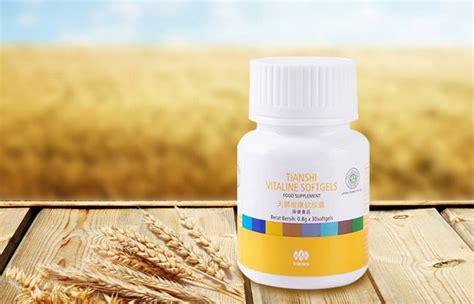Vitaline Pemutih Tubuh produk pemutih vitaline softgel tiens