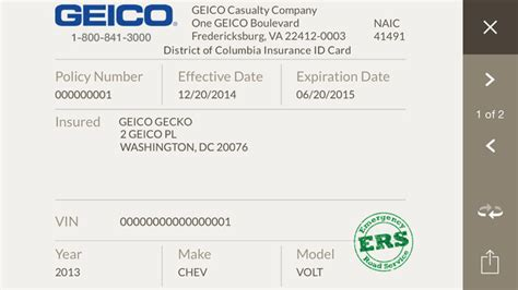 Geico Insurance Card Template   New Style for 2016 2017