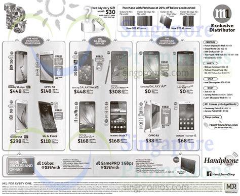 Handphone Lg G Flex 2 handphone shop samsung galaxy s6 edge s6 note wdge a7
