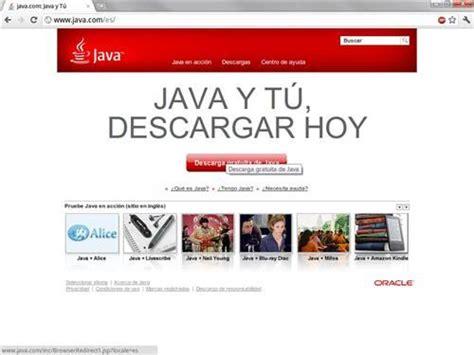 descargar java policy gratis en espaol descargar java gratis