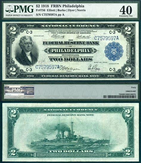 federal reserve bank note pmg graded ef fr