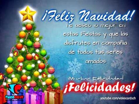 imagenes de navidad nuevas tarjetas navide 241 as animadas mensajes feliz navidad