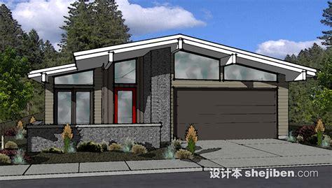 modern house color palette 农村一层房屋设计图大全欣赏 设计本装修效果图