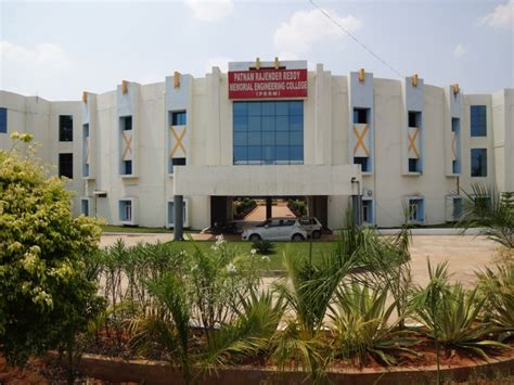 Engineering Mba Masters by Prr Memorial Engineering College