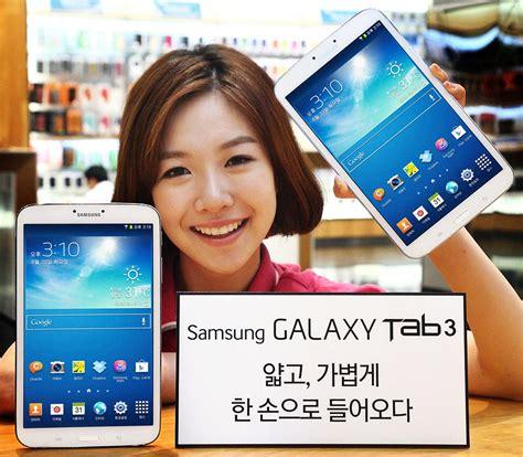 Samsung Tab 3 Korea galaxy tab 3 8 0 announced in south korea sammobile