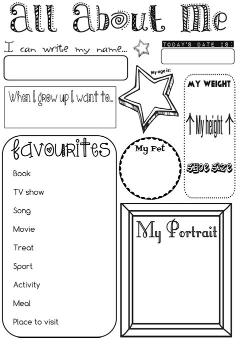 All About Me Middle School Worksheet by About About Me Activity Sheet 1 2 Lis O Brien