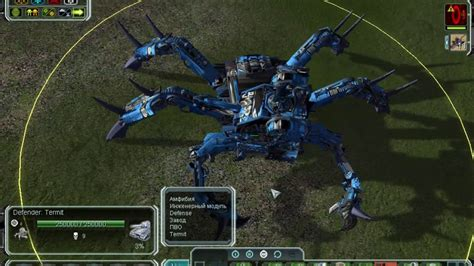 supreme commander 3 supreme commander forged alliance 2017 new units