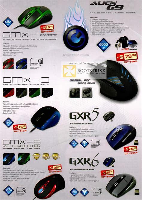 Mouse Armaggeddon G9 leap frog powerlogic mouse g9 prediator mx 1 mx 3 gxr5 mx 5 gxr6 ballast fdr gaming mouse