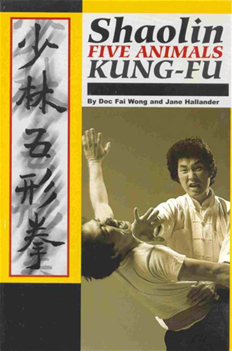 kung fu animal power fu book books shaolin five animals kung fu