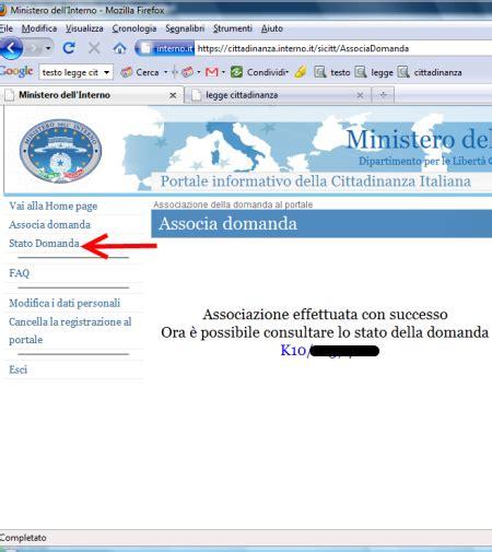 interno it consulta la tua pratica cittadinanza cos 236 si controlla la domanda il portale