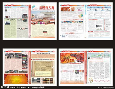 newspaper layout design jobs alumnus newspaper layout design for bashu secondary school