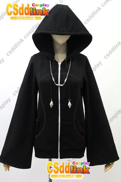Blazer Hoodie 9301 Black 81 kingdom hearts organization 13 xiii hoodie jacket with necklace csddlink