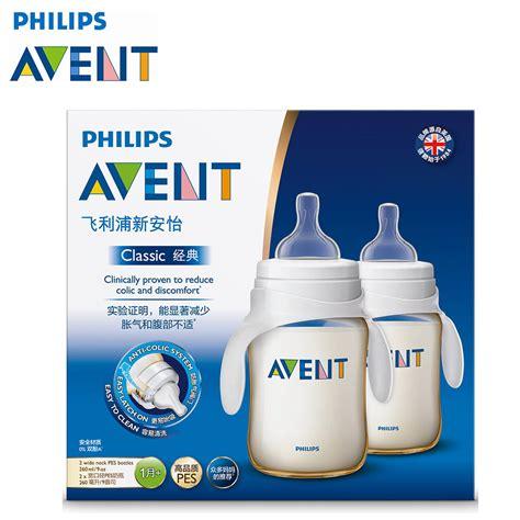 Sale Baby Safe Feeding Bottle Dengan Handle 250ml Jp005 buy wholesale avent baby bottles from china avent baby bottles wholesalers aliexpress